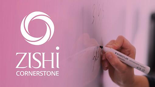 Zishi cornerstone logo